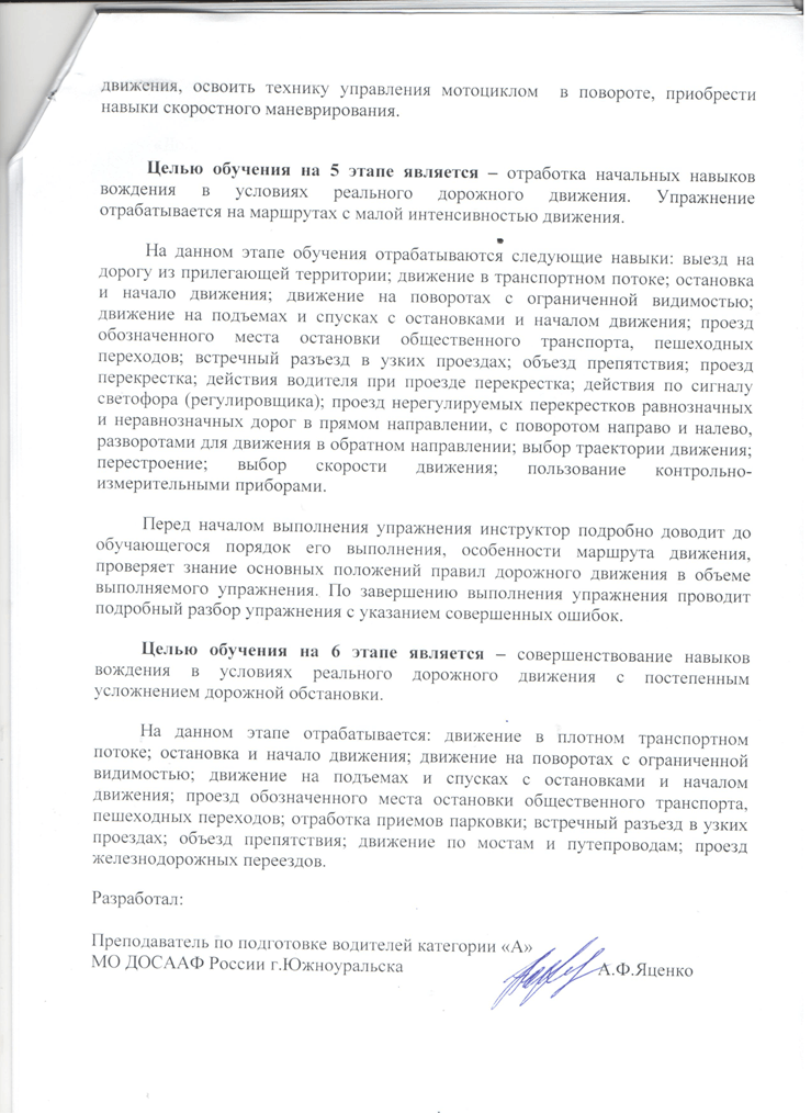 2Методические_рекомендации_А